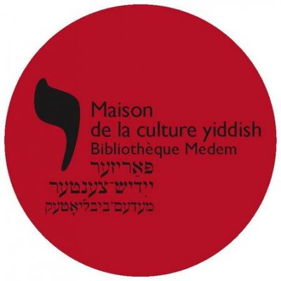 Maison de la culture Yiddish